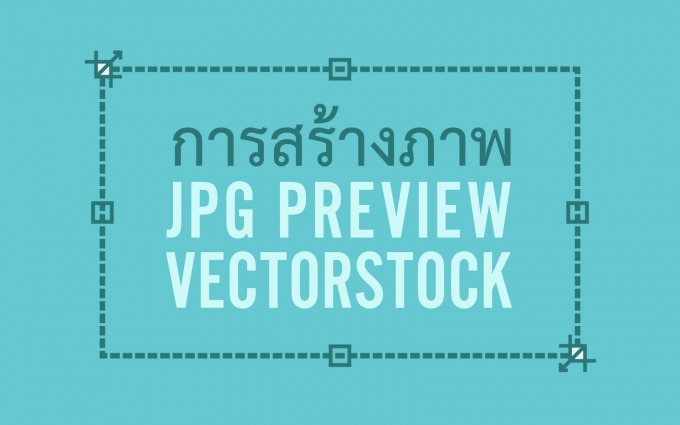 jpg-preview-vectorstock