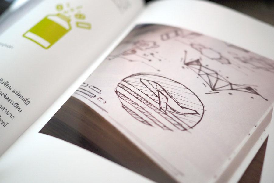 Icon Design สอนออกแบบไอคอน